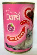 Darsi Говядина, кусочки в соусе (415 г)