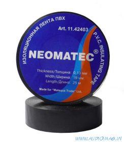 Neomatec изолента