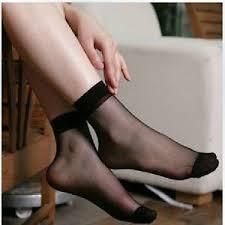 Капроновые носки( набор 20 пар)