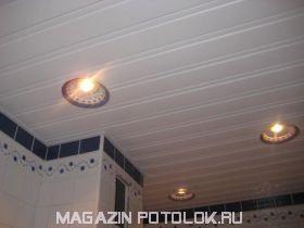 "Комплект реечного потолка ""Бард"" 2х2 м."
