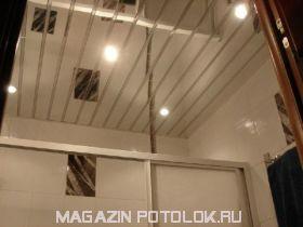 "Комплект реечного потолка ""Бард"" 2х2 м. (хром зеркальный)"