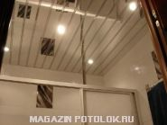 "Комплект реечного потолка ""Бард"" 1,35х0,9 м. (хром зеркальный)"