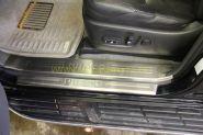 Накладки на пороги без подсветки (Тип 6) для Toyota Land Cruiser Prado 150