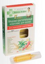Комплекс растительный медовый для укрепления и роста волос, 35 мл