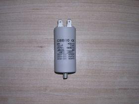 СМА_Конденсатор 12,5mF (имп.)