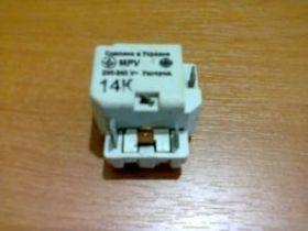Пусковое реле MPV-14K 1.4A