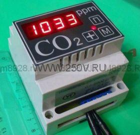 Регулятор измеритель СО2