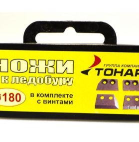 Ножи для ледобура ЛР-180 ( 4 шт)