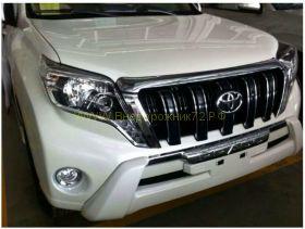 Защита переднего бампера Тип - 1 для Toyota Land Cruiser Prado 150 2013 -