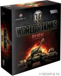 World of Tanks Rush (WoT Rush)