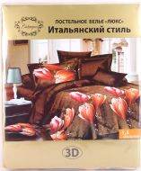 Комплект постельного белья 3 D(1,5 СП)-679 руб