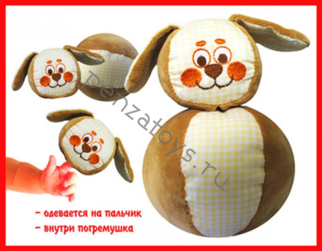 Набор мячей Мякиши-Собачка