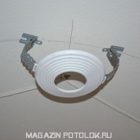 Кольцо базовое для натяжного потолка