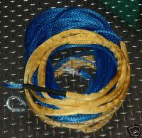 Трос синтетический AmSteel Blue 8мм