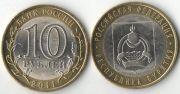 """10 рублей """"Республика Бурятия"""" 2011 год. СПб. Серия монет «Российская Федерация»."""