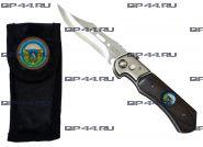 Нож выкидной 331 гв. ПДП
