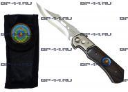 Нож выкидной 45 гв. ОРП СпН (гвоздика)