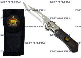 Нож выкидной СпН ВВ