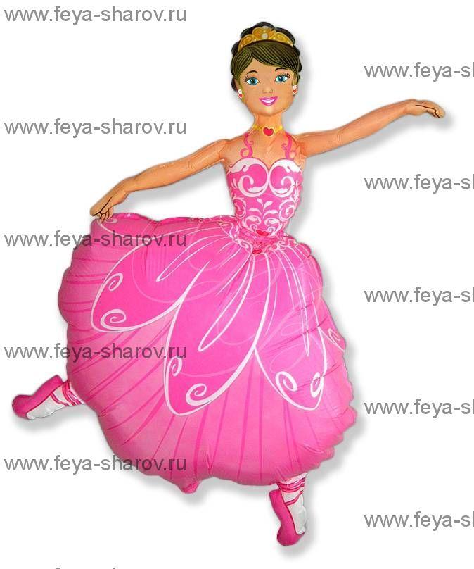 Шар Балерина 81 см