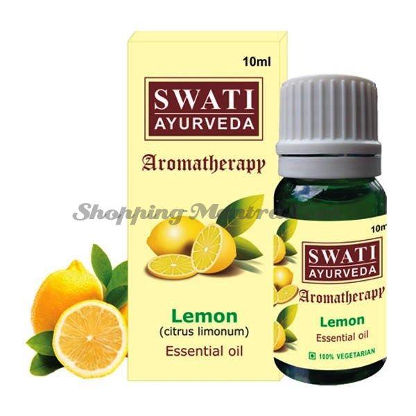 Эфирное масло Лимон Свати Аюрведа / Swati Ayurveda Lemon Essential Oil