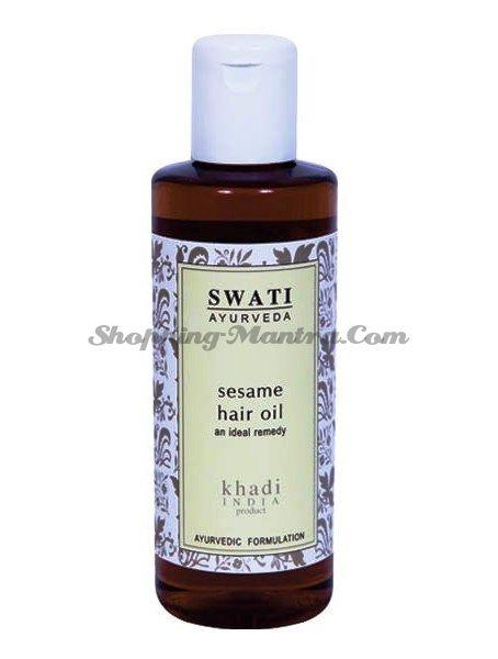 Масло для волос с экстрактом семян сезама  Свати Аюрведа / Swati Ayurveda Sesame Hair Oil