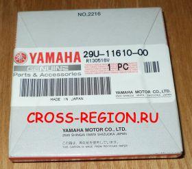 Комплект поршневых колец Yamaha XT225
