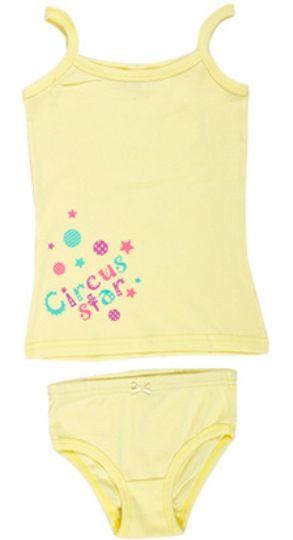 Желтый комплект для девочки Звезда