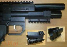 Цевье с планкой Weawer (Вивер) для пневматического оружия RAR VL-12 буллпап-версии