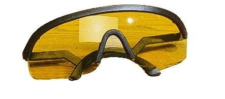 Защитные очки Horse Comfort из пластика. С дужками и эффектом антиблик.