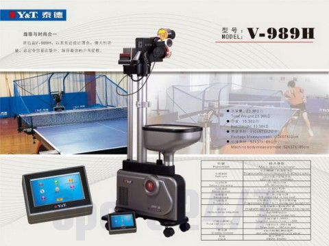 Напольный робот Y&T V-989H