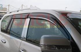 Дефлекторы окон (ветровики) с хром молдингом для Toyota Land Cruiser Prado 150