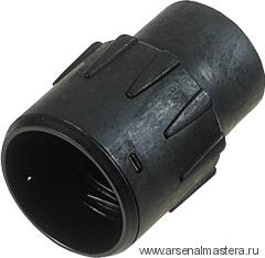 Муфта-компенсатор вращения  FESTOOL D 50 DAG-AS 452896