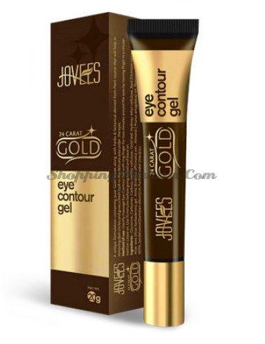 Гель для кожи вокруг глаз c 24карата золотом Джовис / Jovees 24 Carat Eye Gel