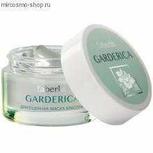 Драгоценная маска красоты Garderica