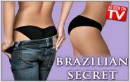 Женские трусики Push up ( пуш ап ) Brazilian Secret (Бразильский Секрет)