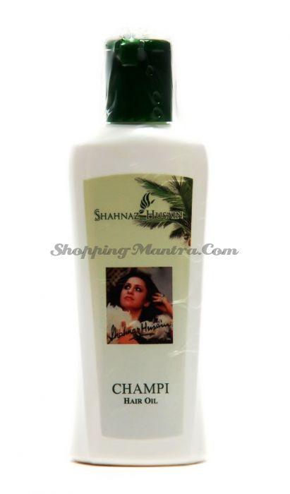 Масло для волос Индийская магнолия Шахназ Хусейн (Shahnaz Husain Champi Hair Oil)