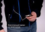 Положив в карман mp3-плеер или сотовый телефон, вы сможете его просто подключить к наушникам.