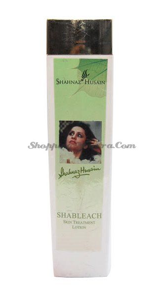 Осветляющий лосьон для лица Шахназ Хусейн (Shahnaz Husain Shableach Lightening Lotion)