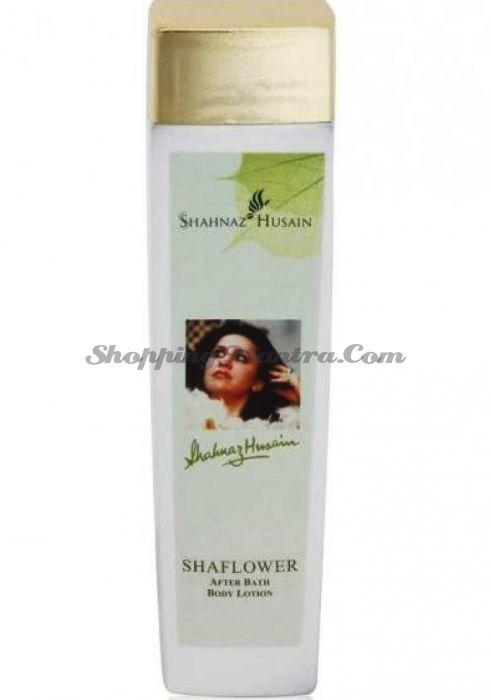 Лосьон для тела после душа Шахназ Хусейн (Shahnaz Husain Shaflower After Bath Body Lotion)