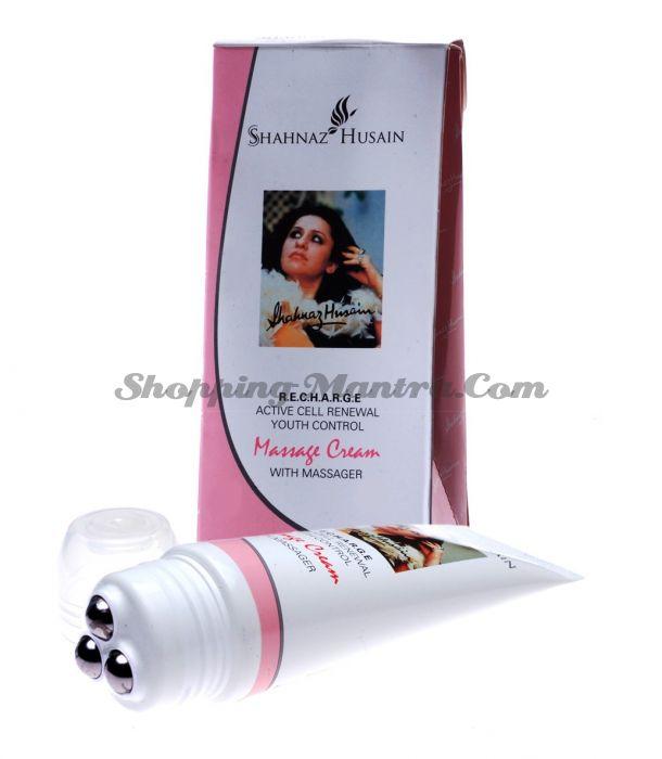 Омолаживающий массажный крем для лица Шахназ Хусейн (Shahnaz Recharge Massage Cream)