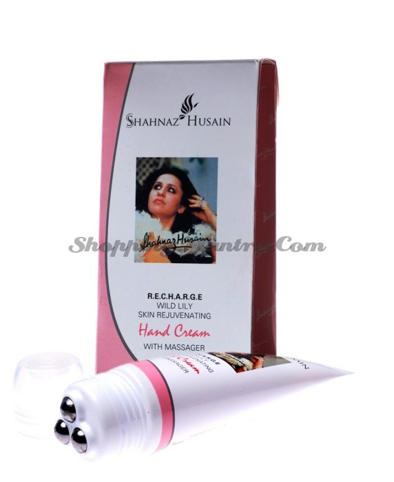 Массажный крем для рук Дикая лилия Шахназ Хусейн (Shahnaz Husain Recharge Hand Cream)