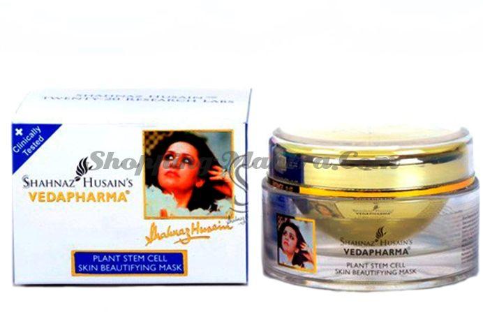 Маска для лица на основе стволовых клеток растений Шахназ Хусейн (Shahnaz Plant Stem Cell Mask)
