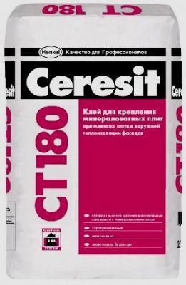 Ceresit CT 180 - клей для плит из минеральной ваты (25 кг)