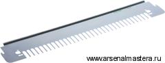 Шаблон фрезерный для пальцевого соединения FESTOOL FZ 10 VS 600 FZ 6 488879