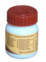 Аюрведический состав Патанджали для здоровья почек (Patanjali Punarnavadi Mandur)