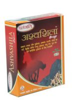 Ашвашила Патанджали для омоложения и укрепления организма (Divya Patanjali Ashwashila)