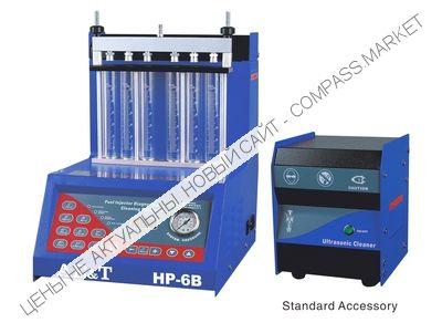 Установка для проверки с выносной ультразвуковой очисткой HP-6B, AE&T (Китай)