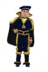 Костюм принц детский