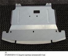 Защита картера, TCC, алюминий 4мм