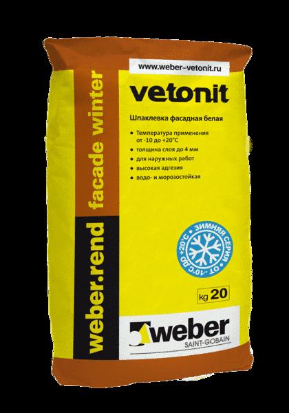 Weber rend fasad winter. Зимняя цементная шпаклевка (20 кг)